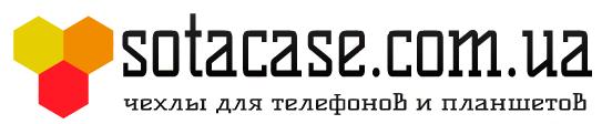 Интернет магазин sotacase.com.ua